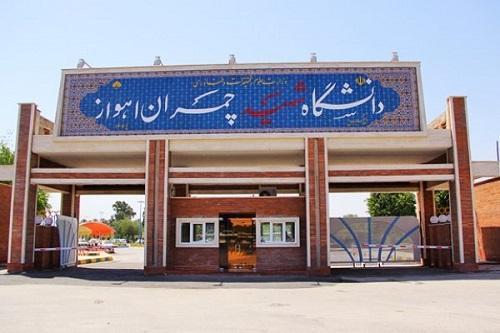 دستگاه نشانگر خواص مغناطیس و الکترومغناطیس اشیا در موزه دانشگاه شهید چمران اهواز ساخته شد