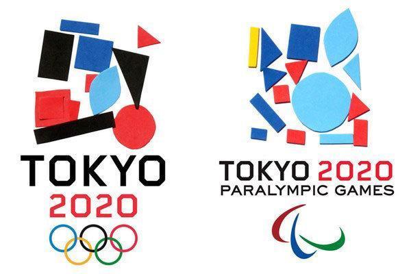 اراده فدراسیون نابینایان برای کسب مدال طلا در پارالمپیک توکیو است