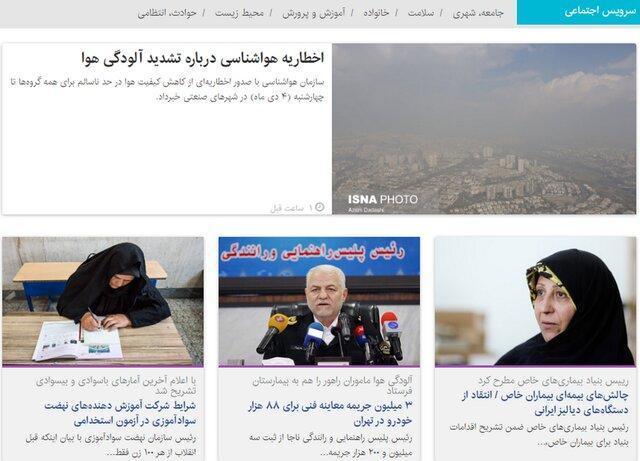 از تعطیلی دوباره مدارس تهران تا فروکش موج آنفلوآنزا