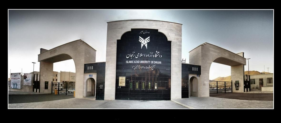 تقویم آموزشی نیمسال دوم 99-98 دانشگاه آزاد زنجان اعلام شد