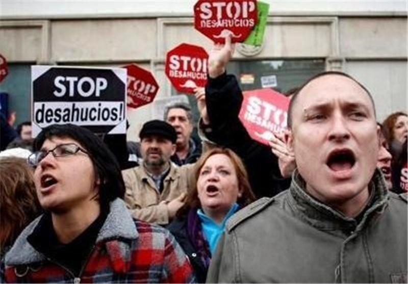 تظاهرکنندگان اسپانیایی مجتمع مسکونی 40 طبقه ای را اشغال کردند