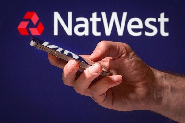اپلیکیشن یک بانک انگلیسی پول های مشتریان را غیب کرد