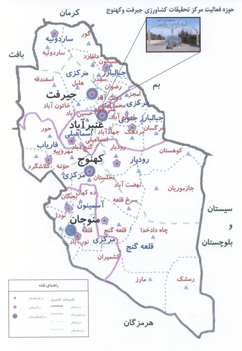 تاریخچه و نقشه جامع شهر جیرفت در ویکی خبرنگاران