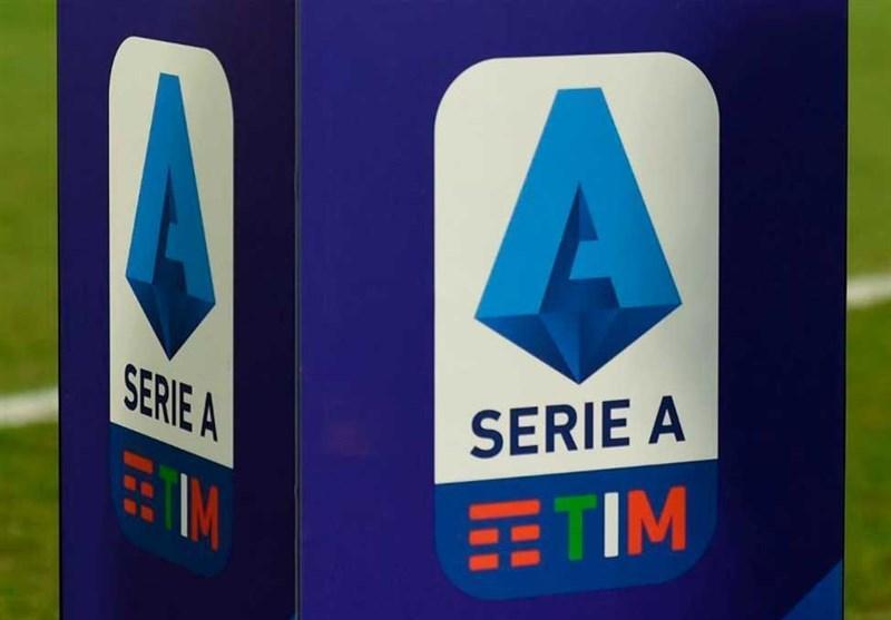 سازمان لیگ فوتبال ایتالیا درخواست دولت را رد کرد، خبری از پخش مجانی مسابقات نیست