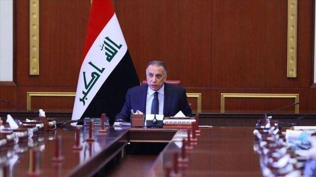 الکاظمی حقوق رؤسای سه گانه عراق را کاش می دهد