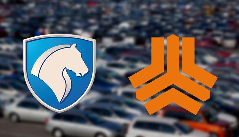 شناسایی عوامل اصلی ریزش متقاضیان شرکت در طرح پیش فروش محصولات سایپا و ایران خودرو
