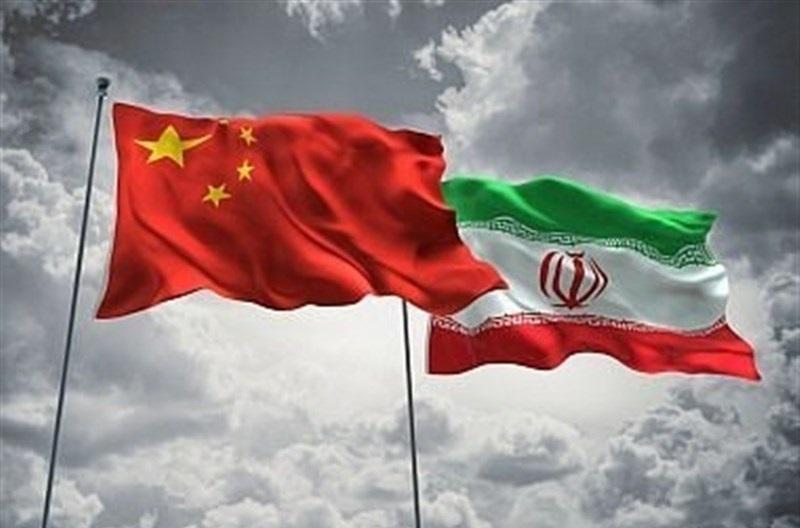 نگرانی محافل آمریکایی از همکاری راهبردی ایران و چین
