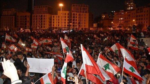 اعتراضات لبنان به خشونت کشیده شد، کوشش معترضان برای ورود به وزارت خارجه