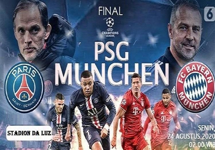 فینال لیگ قهرمانان اروپا؛ تقابل تفکرات آلمانی در ایستگاه پایانی