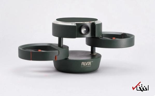 طراحی پهپاد چندمنظوره جدید آلویکس