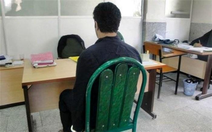 اخاذی مرد پلید از 17 زن با وعده اقامت در خارج از کشور