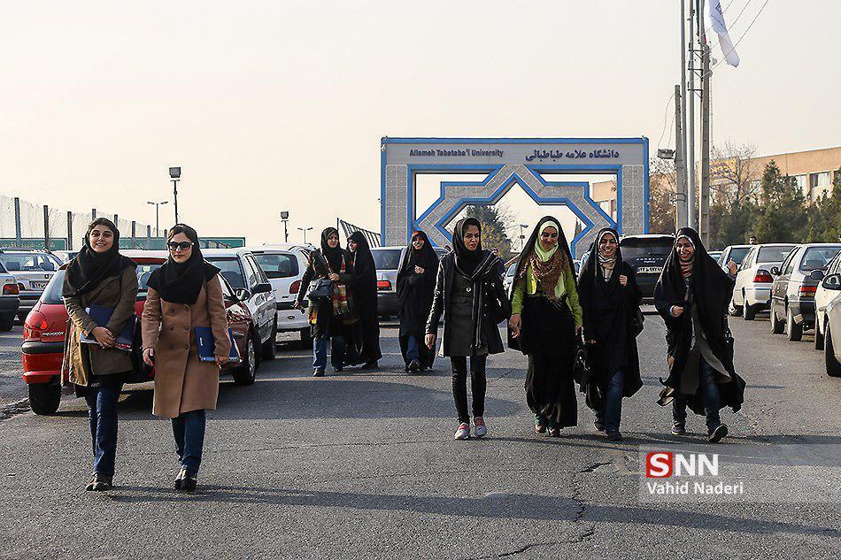 سامانه کار دانشجویی در دانشگاه علامه راه اندازی شد ، مهلت ثبت نام تا 28 مهرماه