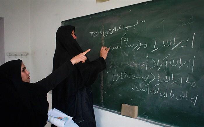 اجرای طرح توسعه سواد دختران و زنان روستایی در راستای تحقق عدالت آموزشی