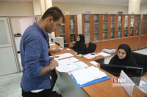 فرایند درخواست وام شهریه به دانشجویان روزانه و نوبت دوم دانشگاه ها اعلام شد