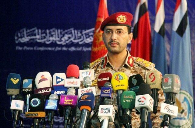 تهدید دوباره عربستان از سوی ارتش یمن
