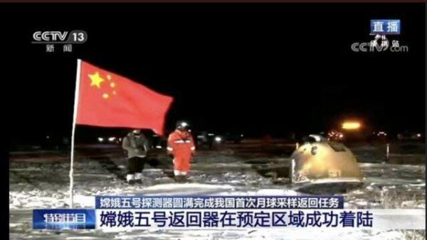 چین دوباره خودی نشان داد