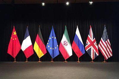 بیانیه تروئیکای اروپایی و آمریکا درباره برجام