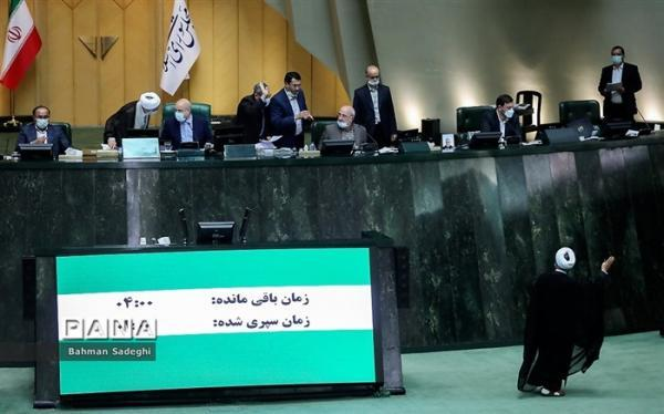 موافقت مجلس با دوفوریت طرح پاسخگویی دستگاه ها به تذکرات نمایندگان